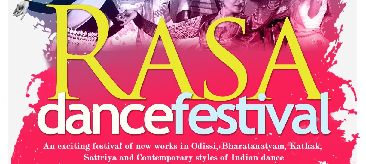 Dance Festival 2017